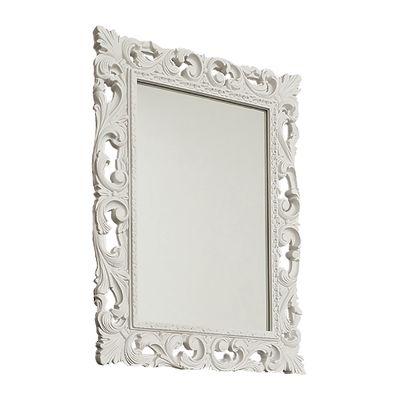 Specchio Barocco 75 x 96 cm: prezzi e offerte online