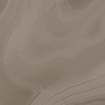 Piastrella Regal 35 x 35 cm beige