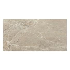 Battiscopa Atenas beige 9 x 75 cm