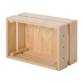 Cassetta Home Box naturale L 38,4 x P 18 x H 25,6 cm