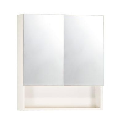 Armadietto a specchio Cube L 63 x H 71 x P  15 cm bianco